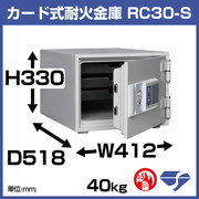 RC30-S